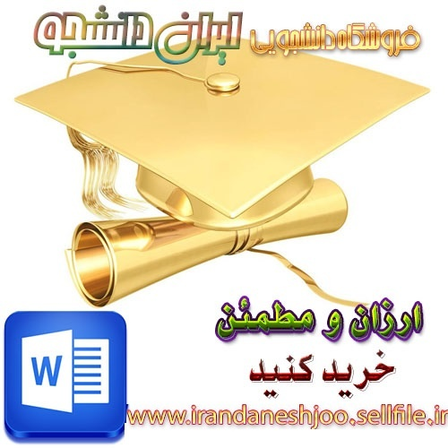 """<font style=""""color:red;background-color:#FFFF9F;"""">مقاله</font> حوادث برقی"""
